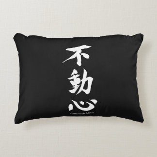 """Fudoshin"" Japanese Kanji Meaning Immovable Mind Accent Pillow"