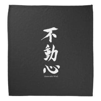 """""""Fudoshin"""" Japanese Kanji Meaning Immovable Mind Bandana"""
