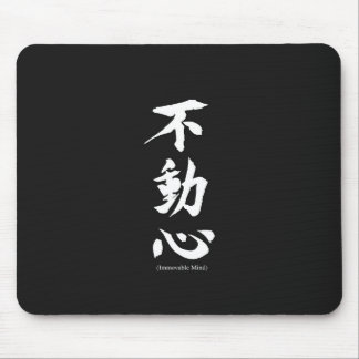 """Fudoshin"" Japanese Kanji Meaning Immovable Mind Mouse Pad"
