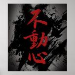 fudoshin posters