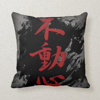 Fudoshin Throw Pillow