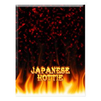 Fuego de Hottie del japonés y mármol del rojo de l Postales