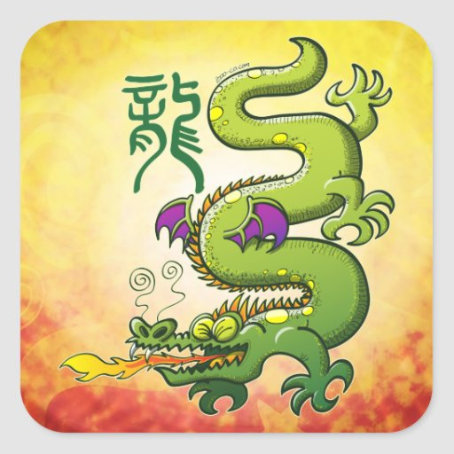 Fuego de respiración del dragón chino pegatina cuadrada