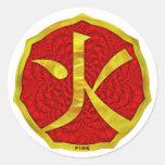 Fuego del kanji etiquetas redondas
