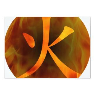 """""""Fuego japonés/chino """" Invitacion Personalizada"""