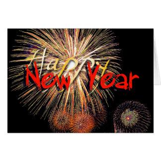 Fuegos artificiales en el rojo - Feliz Año Nuevo Tarjeta De Felicitación