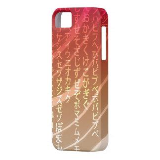 Fuentes japonesas en fondo rojo iPhone 5 Case-Mate protector