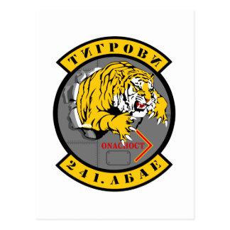 Fuerza aérea servia y defensa aérea 241 ABAE Postal