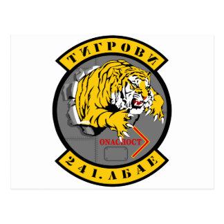 Fuerza aérea servia y defensa aérea 241 ABAE Tarjetas Postales