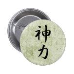 Fuerza espiritual - Seishinryoku Pins