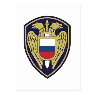 Fuerzas de seguridad del stofmerker de SPETSNAZ Tarjetas Postales