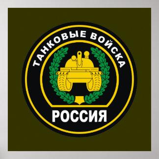 Fuerzas rusas de la armadura póster