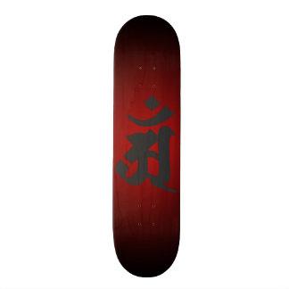 Fugen-bosatsu 3 オリジナルスケートボード
