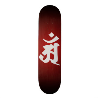 Fugen-bosatsu 4 スケボー