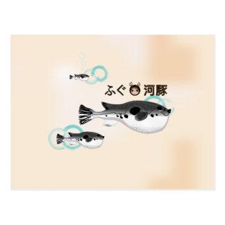 Fugu Puffer Fish Postcard