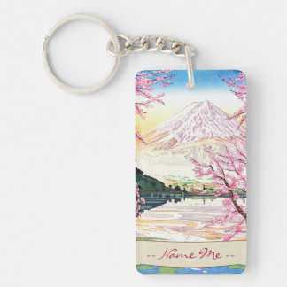 Fuji del hanga Japón de la espinilla de Kawaguchi  Llaveros