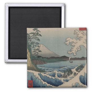 Fuji from the Sea off Satta 2 Inch Square Magnet