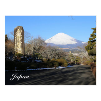 Fuji San Postcard