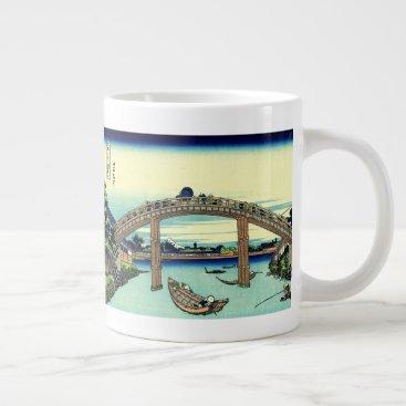 Beach Themed Fuji seen through the Mannen Bridge at Fukagawa Giant Coffee Mug