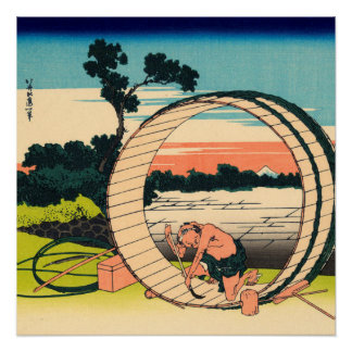 Fuji viewed from rice fields in Owari Province Poster