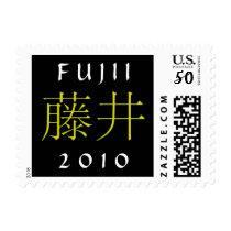 Fujii Monogram Postage