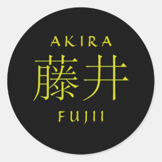 Fujii Monogram Classic Round Sticker