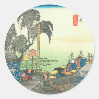 Fujikawa Classic Round Sticker