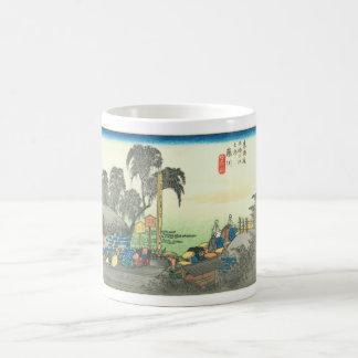 Fujikawa Coffee Mug