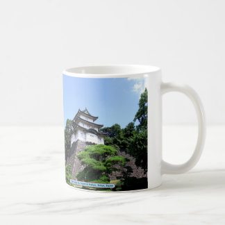 Fujimi-yagura, Imperial Palace, Tokyo, Japan Coffee Mug