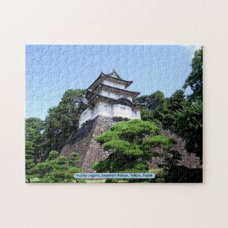 Fujimi-yagura, Imperial Palace, Tokyo, Japan Jigsaw Puzzle