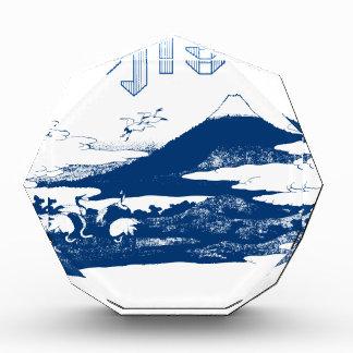 Fujisan el monte Fuji