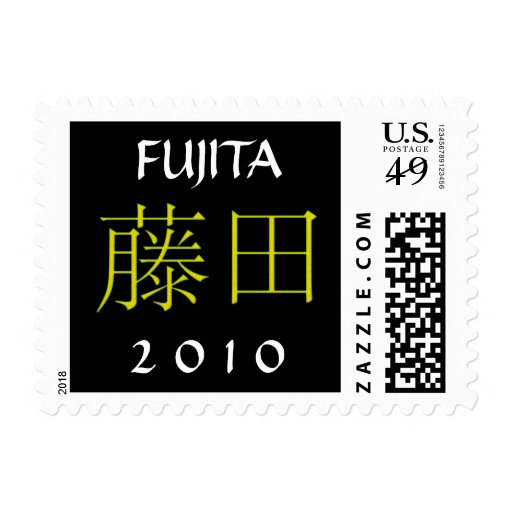 Fujita Monogram Stamps