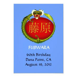 Fujiwara Dragon Invite