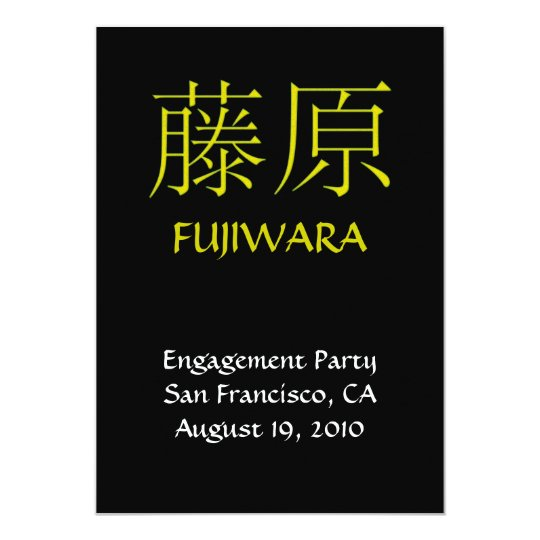 Fujiwara Monogram Invite