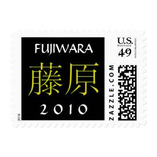 Fujiwara Monogram Stamp
