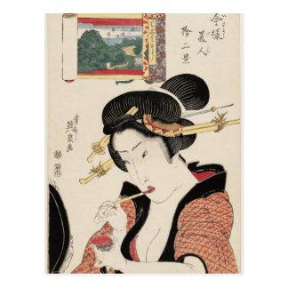Fukagawa Hachiman ningún Shin Fuji, de la serie Postal