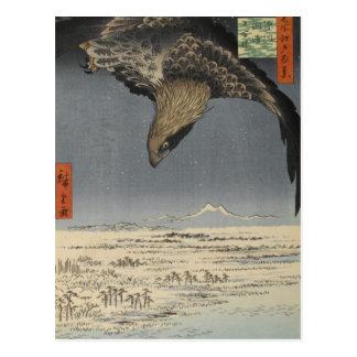 Fukagawa Susaki and Jūmantsubo Postcard