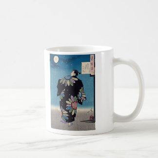 Fukami Jikyu, Tsukioka Yoshitoshi Classic White Coffee Mug