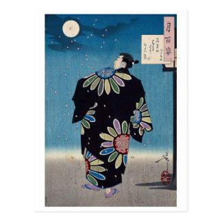 Fukami Jikyu, Tsukioka Yoshitoshi Postcard