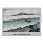 Fukeiga by Katsushika, Hokusai Ukiyoe Cards