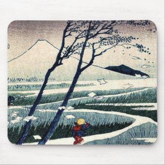 Fukeiga by Katsushika, Hokusai Ukiyoe Mouse Pad