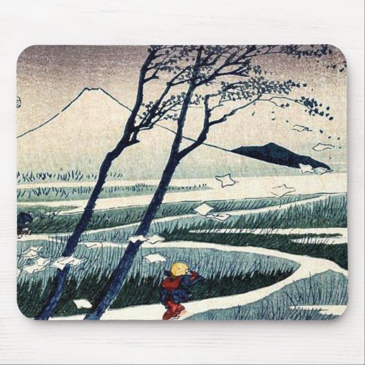 Fukeiga by Katsushika, Hokusai Ukiyoe Mousepads