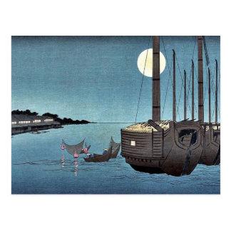 Fukeiga por Ando, Hiroshige Ukiyoe Tarjetas Postales