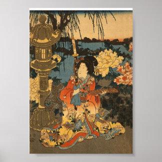 Fukigusa sono yuran - Section one - Poster