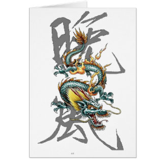 Fuku-Riu Japanese Dragon Card