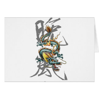Fuku-Riu Japanese Dragon Greeting Cards