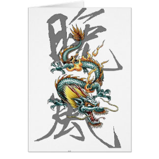 Fuku-Riu Japanese Dragon Cards