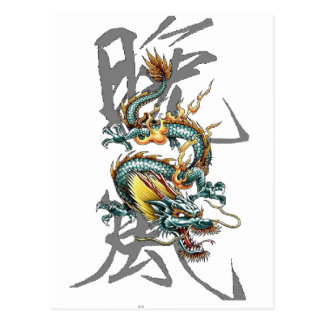 Fuku-Riu Japanese Dragon Postcard
