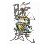 Fuku-Riu Japanese Dragon Postcard
