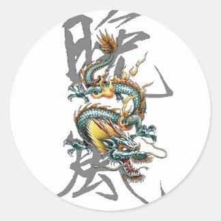 Fuku-Riu Japanese Dragon Stickers